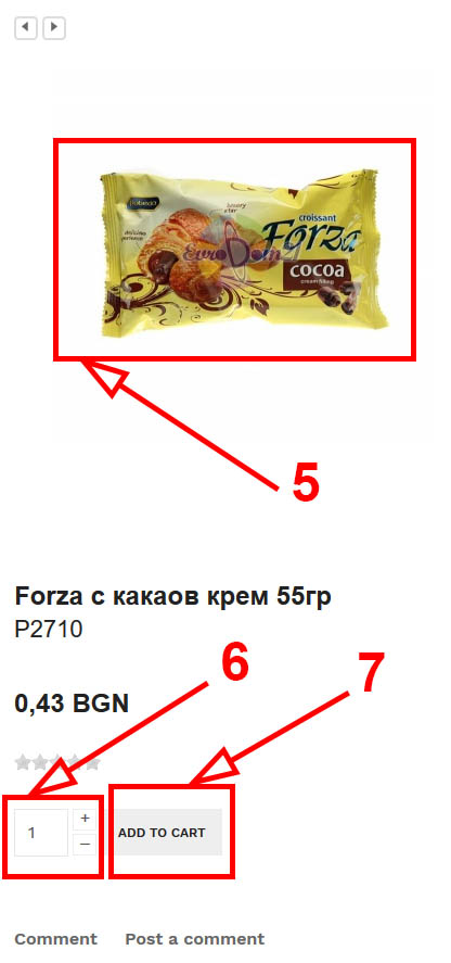 To see a larger image of the product, click on its image. To select the quantity of goods, use the